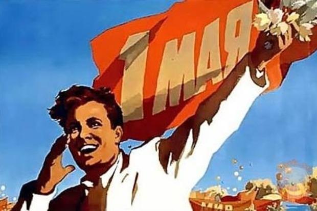 Украинцам предложили отказаться от «наследства советского прошлого» в виде 8 Марта и 1 Мая