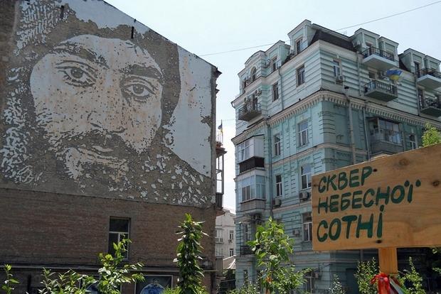 Суд запретил продажу сквера Героев Небесной Сотни в Киеве