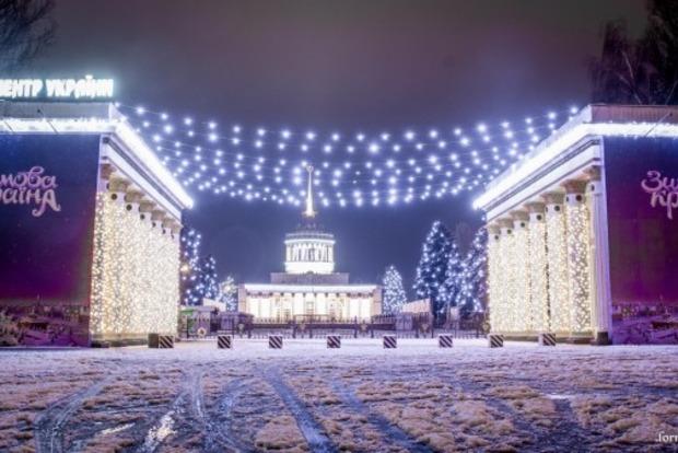 В Киеве открыли Парк зимних развлечений для всей семьи