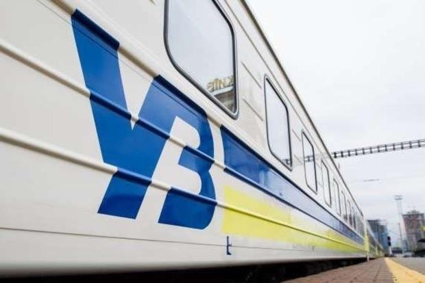«Укрзализныця» устроила грандиозные чистки в своих рядах из-за инцидента с избиением и попыткой изнасилования в поезде «Мариуполь - Киев».