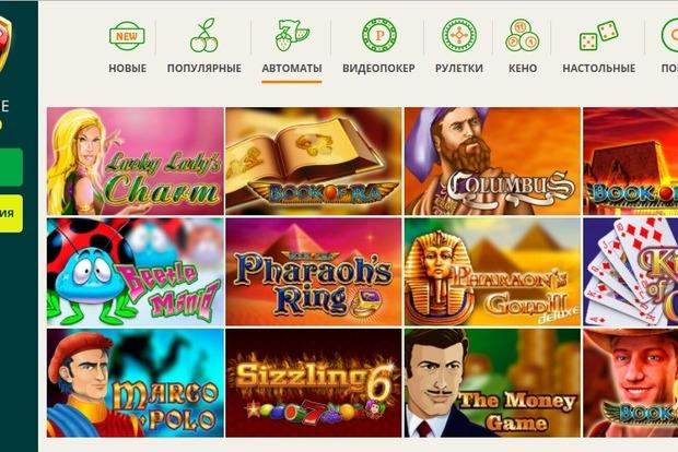 Действенные способы выиграть в казино