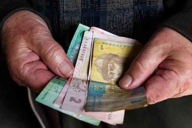 Пенсіонерам розповіли, коли чекати доплати в 1205 гривень
