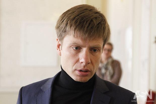 В БПП назвали реакцию сторонников Саакашвили шапито.