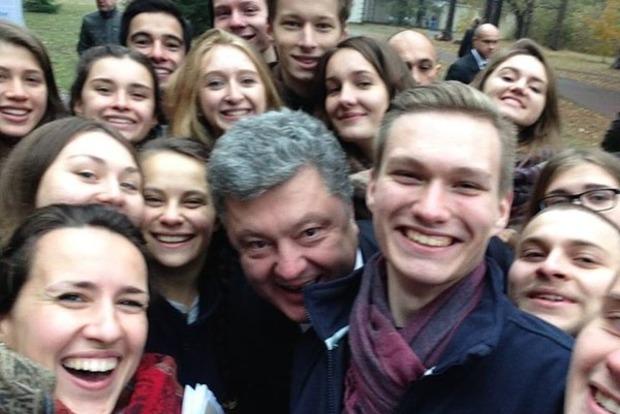 Порошенко побывал на открытии Украинской академии лидерства