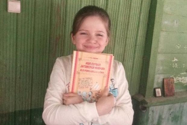 Россияне затравили 12-летнюю девочку, просившую Путина о помощи