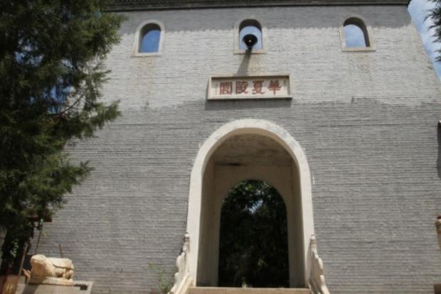 В элитной тюрьме Китая закончились места для чиновников