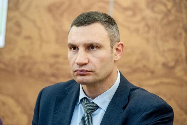 Мэр Киева пообещал «подсветить» все исторические здания и мосты