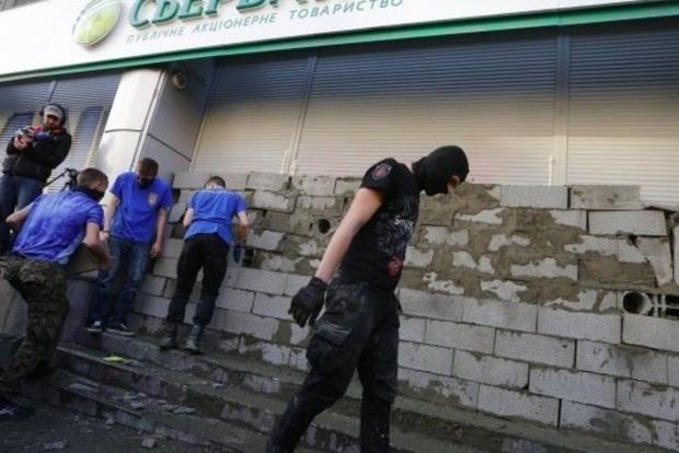 Сбербанк РФ официально заявил об уходе с украинского рынка
