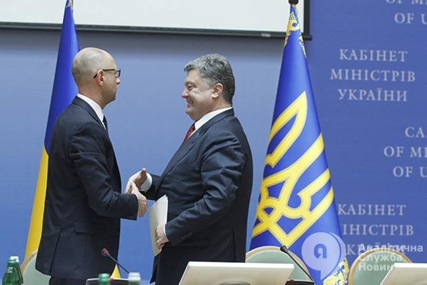Как Яценюк с Порошенко ЦИК поделили