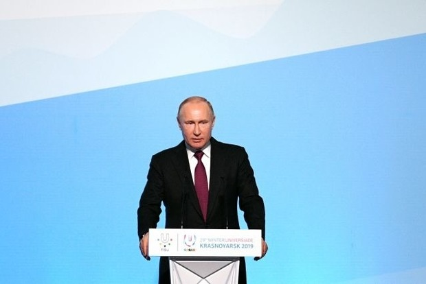 Россия вышла из ракетного договора