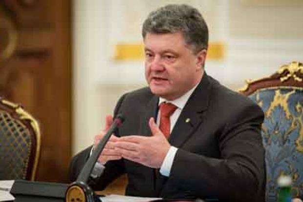 В 2016 году Порошенко заплатил за коммунальные услуги 1 млн гривен