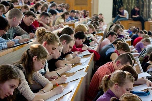 Госзаказ для подготовки специалистов в высших учебных заведениях будет значительно сокращен