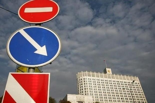 Стало известно, как уничтожить экономику России