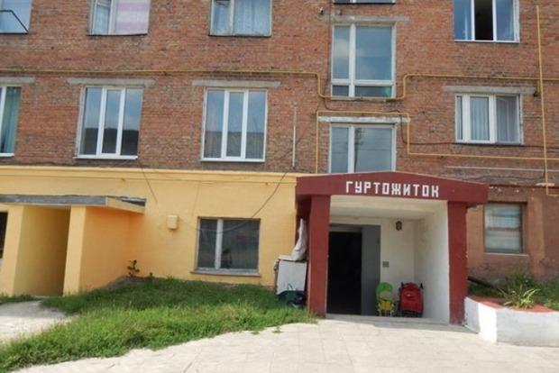 Украинцам разрешили бесплатно приватизировать комнаты в общежитиях. Как это сделать