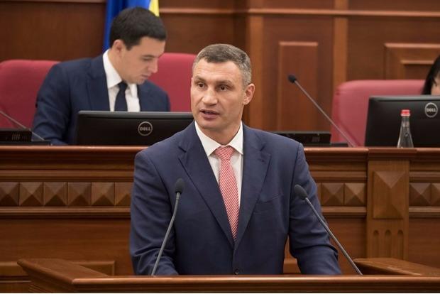 Кличко рассказал, что получит большую скидку при оплате коммуналки в Киеве