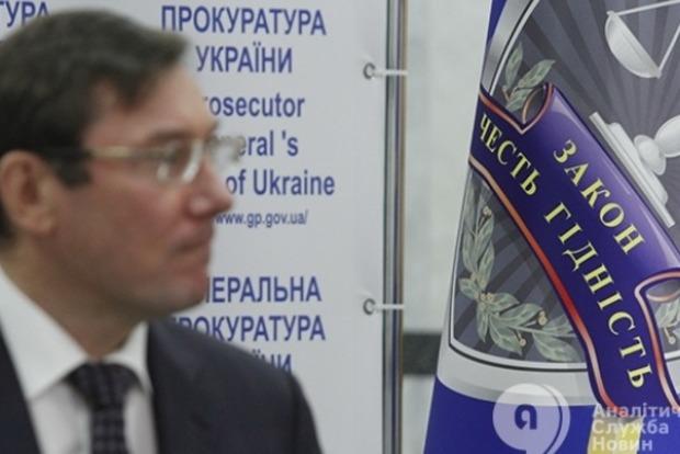 Луценко заявил, что в Украине улучшилась криминогенная ситуация