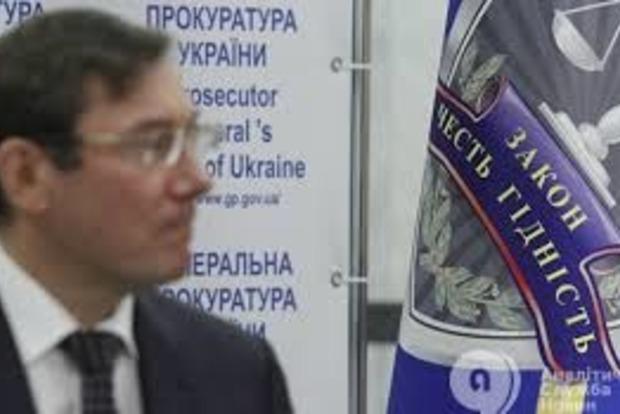 Соболев обещает рассказать, кто из депутатов хочет отставки Юрия Луценко