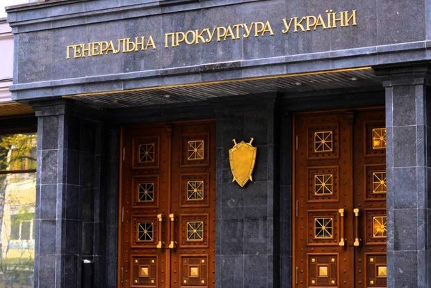 В ГПУ опровергают заявление Ликарчука о срыве внешнего независимого тестирования в 2016 году