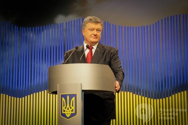 Порошенко поблагодарил ЕС за высокую оценку реформ в Украине
