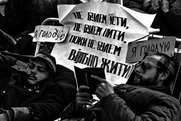 Майданы, которые создали независимую Украину