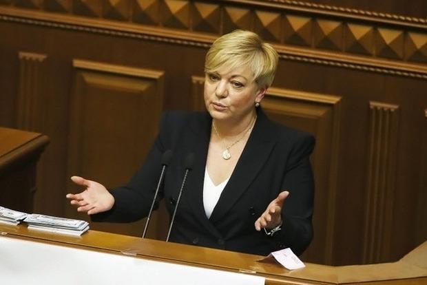 В Раде не видят никаких проблем в отставке Гонтаревой