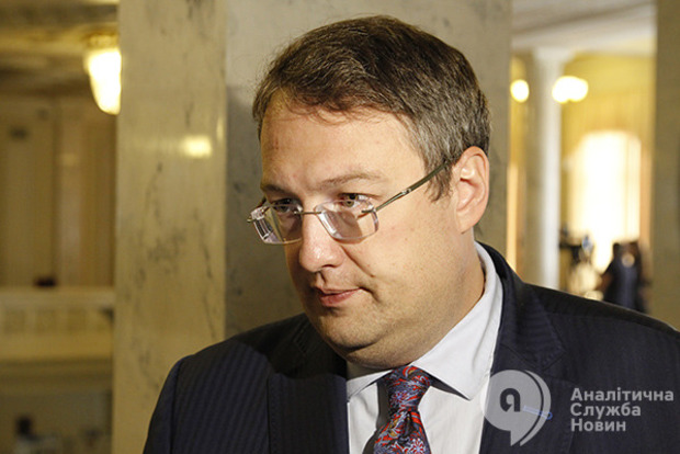 РФ вимагає видати Рубана, щоб не базікав про ФСБ на Донбасі - Геращенко