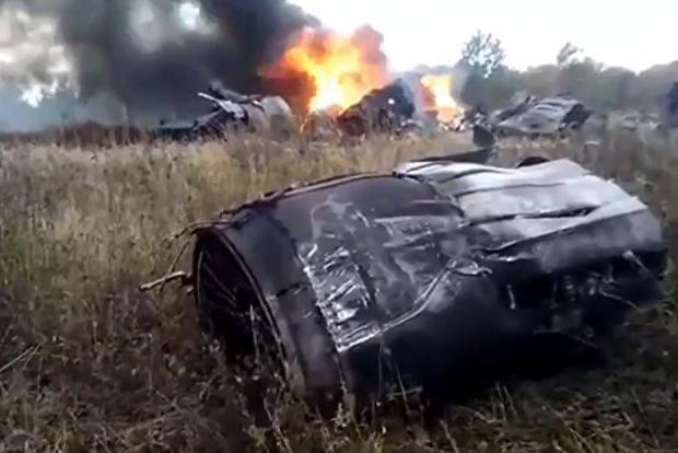 Опубліковано відео з місця падіння МіГ-29 у Підмосков'ї