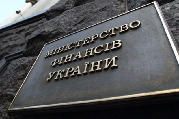 Правительство дало Минфину возможность выпуска ОВГЗ на 64 млрд грн для «Привата»