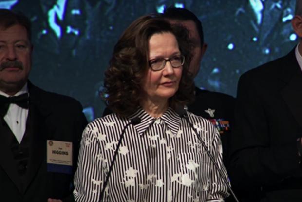 Впервые Центральное разведывательное управление США возглавит женщина