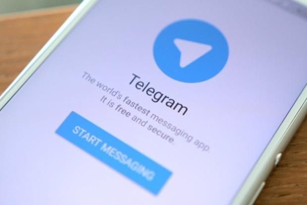 В работе мессенджера Telegram произошли сбои во врем мире