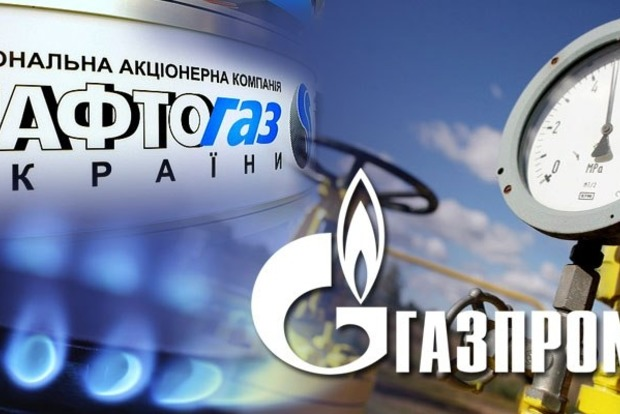 В «Газпроме» назвали условие поставок газа в Украину