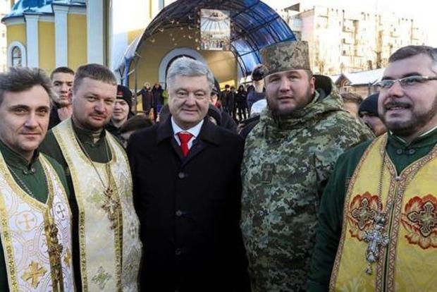 Порошенко: автокефалия и Томос - это вопросы нацбезопасности Украины