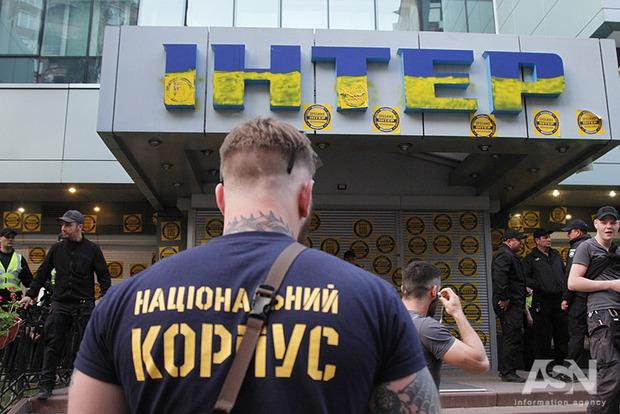 В Киеве «заминировали» здание «Интера»