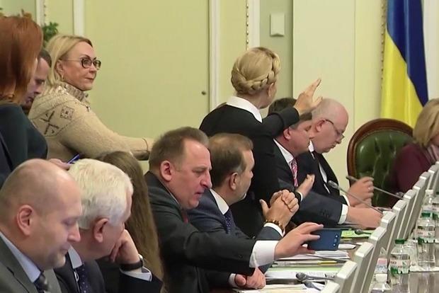 Тимошенко сообщила, что NewsOne был заблокирован по«указанию» Порошенко