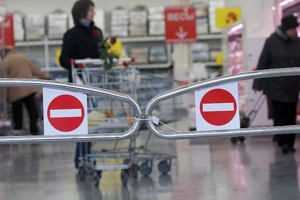В России хотят запретить гипермаркетам работать по выходным