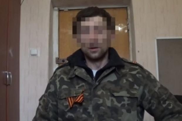 СБУ арестовала участника незаконных вооруженных формирований из Дружковки
