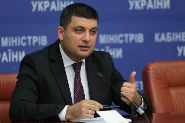 Гройсман:  Украина столкнулась с военной агрессией РФ, коррупцией и тотальным популизмом политиков