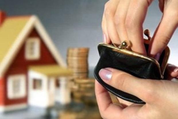 Сколько налогов и сборов придется заплатить при продаже недвижимости