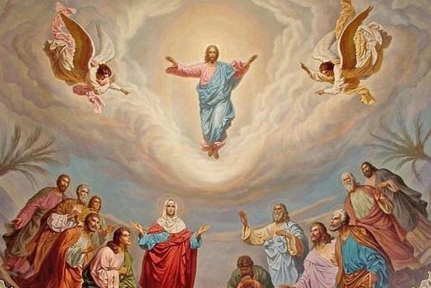 17 мая - Вознесение Господне 2018 Народные традиции и приметы
