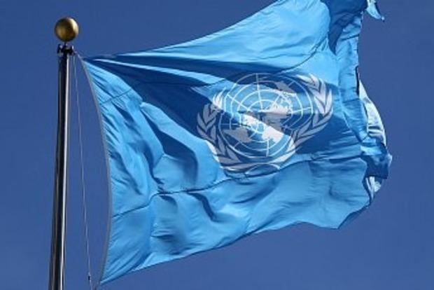 Украина вмеждународной Организации Объединенных Наций сделала резкое объявление касательно Российской Федерации — Прямая угроза