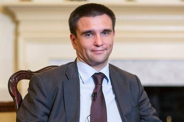 Климкин расскажет в Совбезе ООН о ситуации на Донбассе
