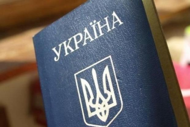 Террористы подделывают украинские паспорта, чтобы сбежать из «ДНР»