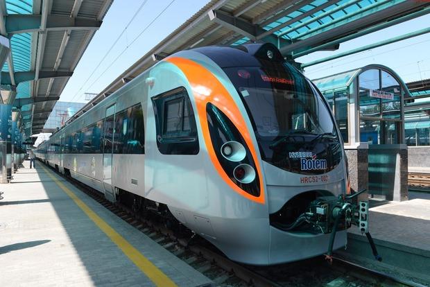 Сколько стоит билет на поезд днепр москва
