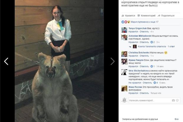 Пользователи соцсетей шокированы корпоративом с медведем