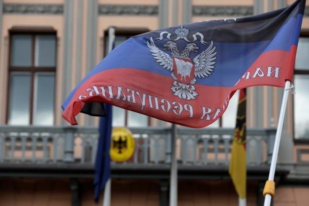 «Молодого парламентария» из «ДНР» задержали на футбольном матче в Киеве