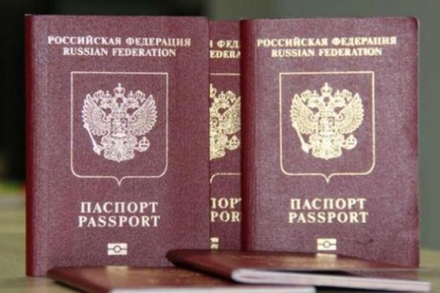 Визовый режим с РФ Рада может проголосовать на следующей неделе