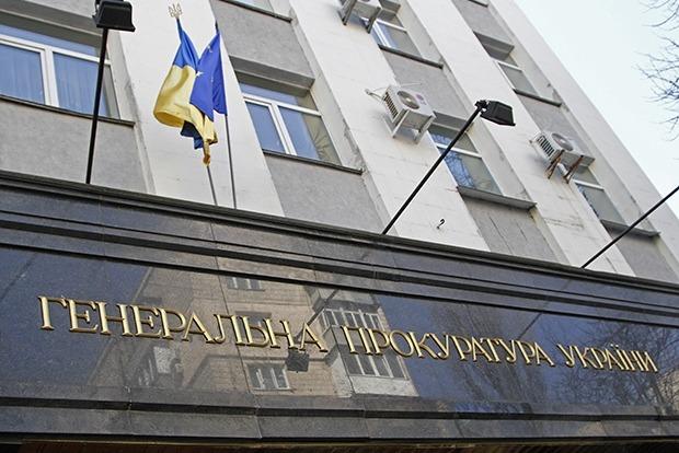ГПУ: Суд арестовал 600 тыс. долларов, изъятых в рамках дела против экс-чиновников «Укргазбанка»