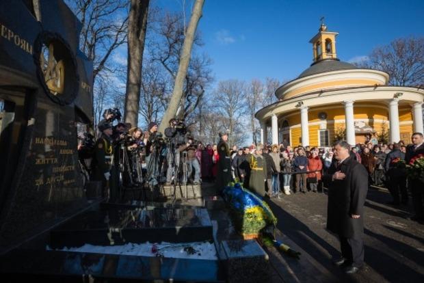 Российская агрессия стоила жизни 2269 украинским военным