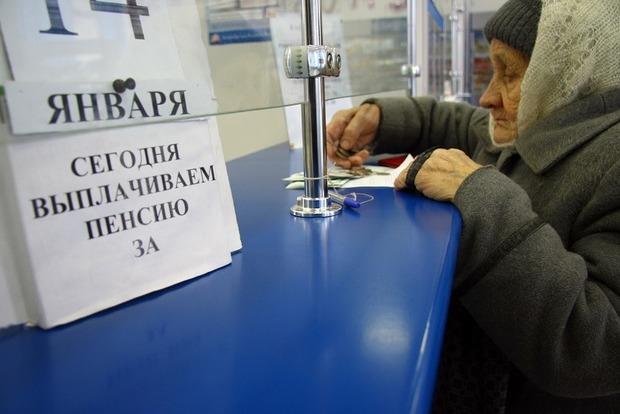Гройсман призвал Раду в сентябре принять закон по пенсионной реформе