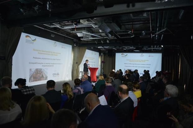 В Киеве подвели итоги проекта «Реформа управления на востоке Украины»